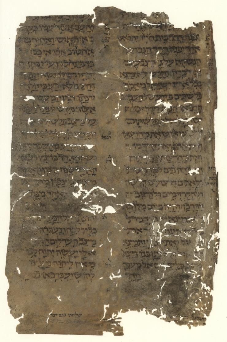 Durham, Duke University, Hebrew MS 13 (recto)